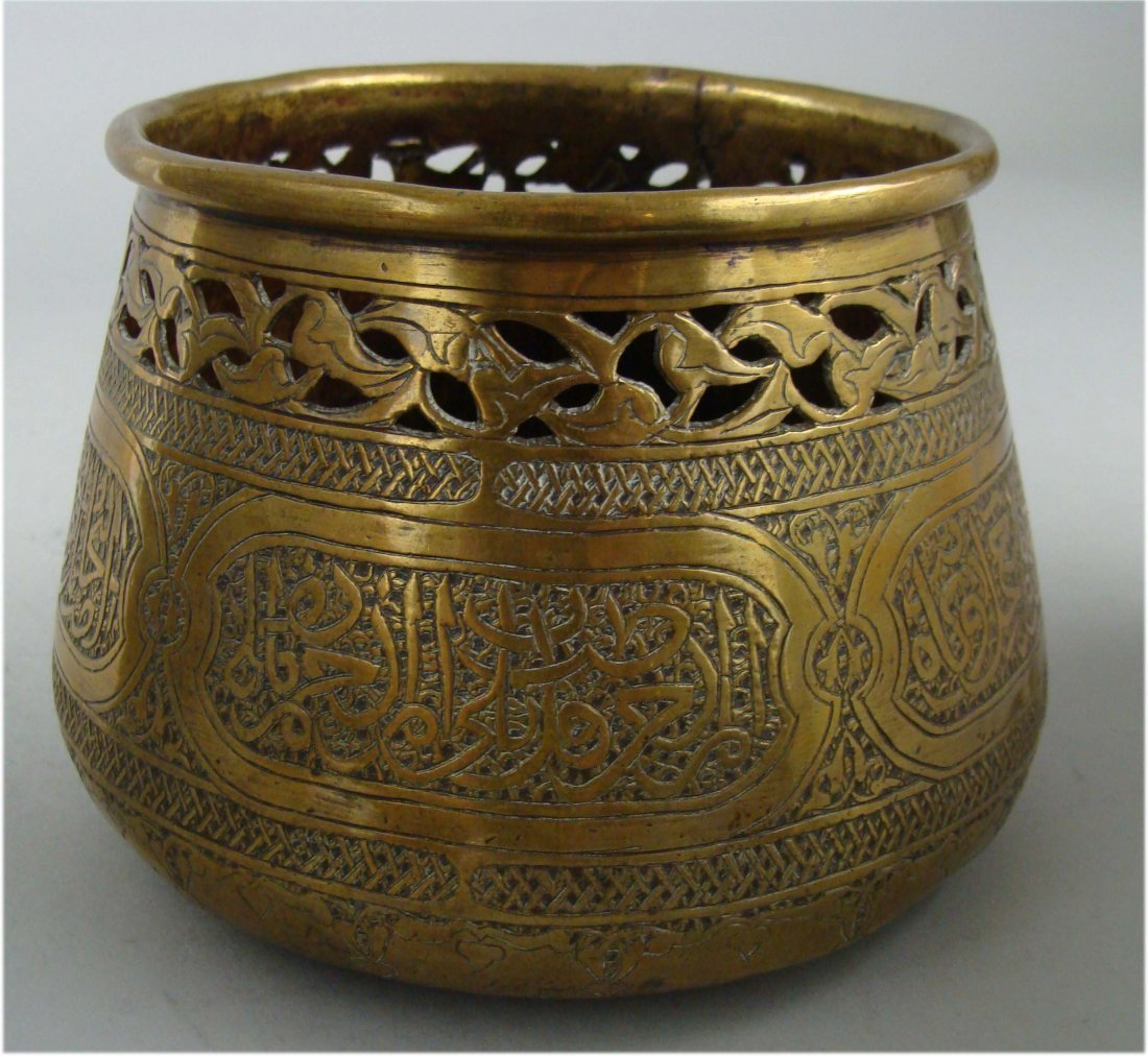 Islamic Brass Bowl With Engraving