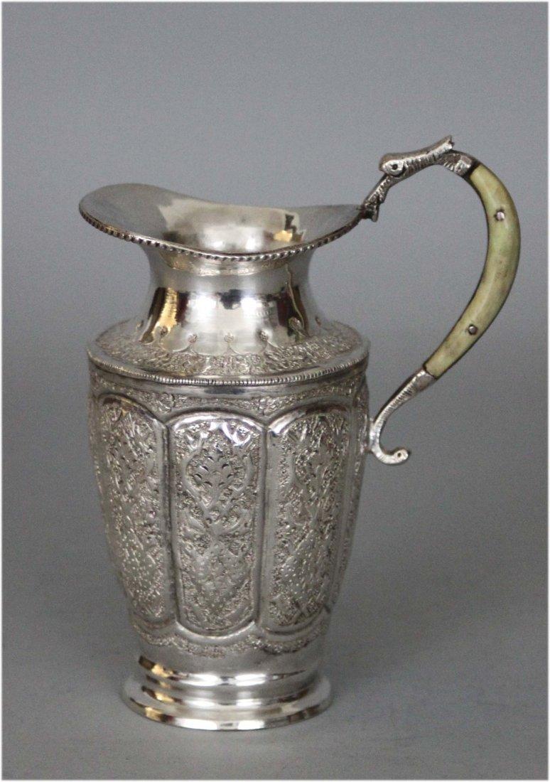 Persian Silver Cream holder
