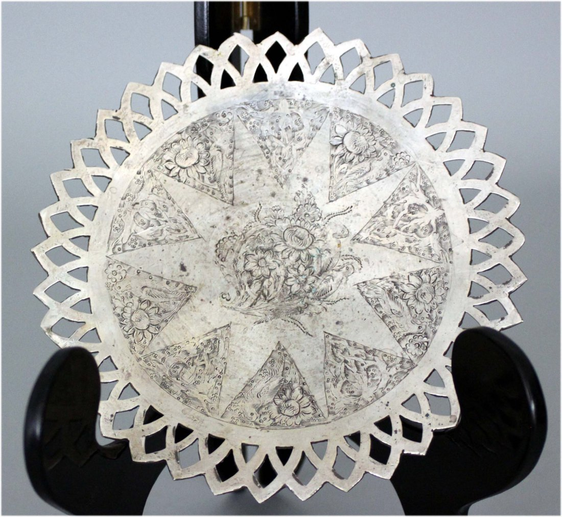 Beautiful Persian silver round plate fully engraved