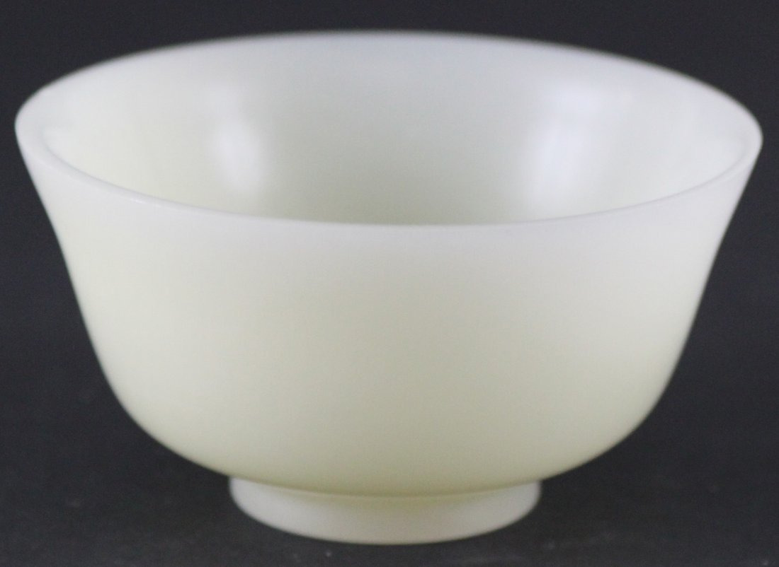 Chinese Antique Carved Jade Small Bowl