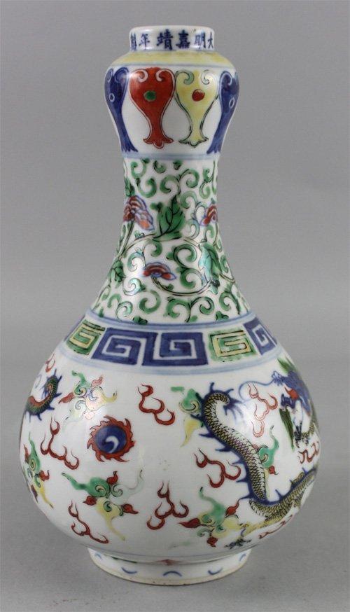 Chinese Long Teng Hu Yue Porcelain Gourd Vase