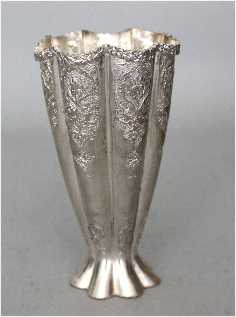 Persian Silver Vase from the 1970's