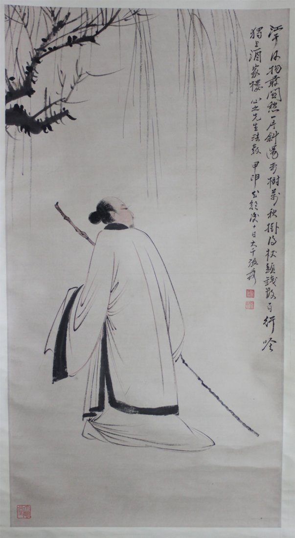 Chinese Pen & Ink Scroll Painting Man in Robe