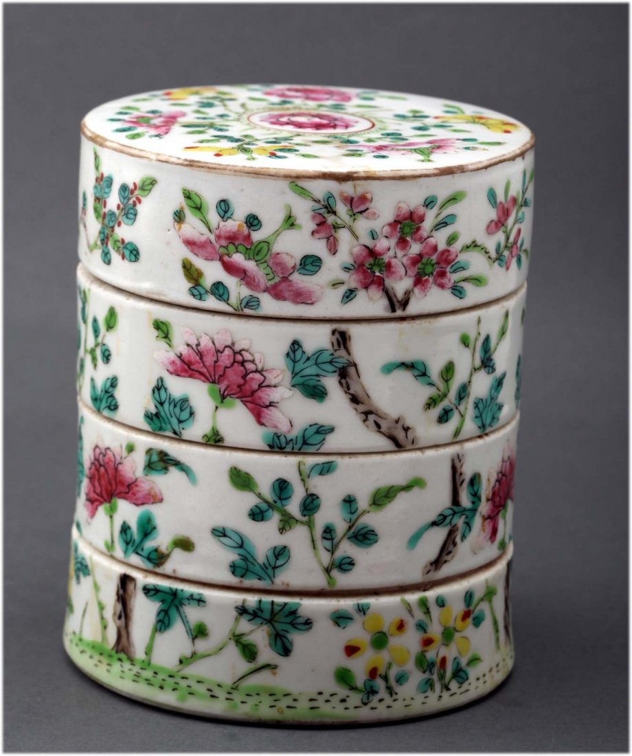 Set of 4 Chinese famille rose porcelain stacked boxes