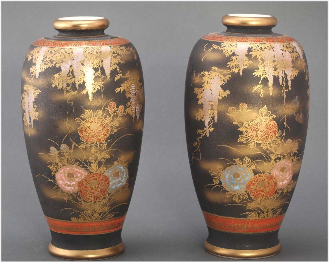 Pair Japanese Kutani vases Depicting flowers
