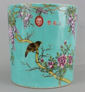 Chinese Porcelain Turquoise Brush Pot Bird in Plum Tree