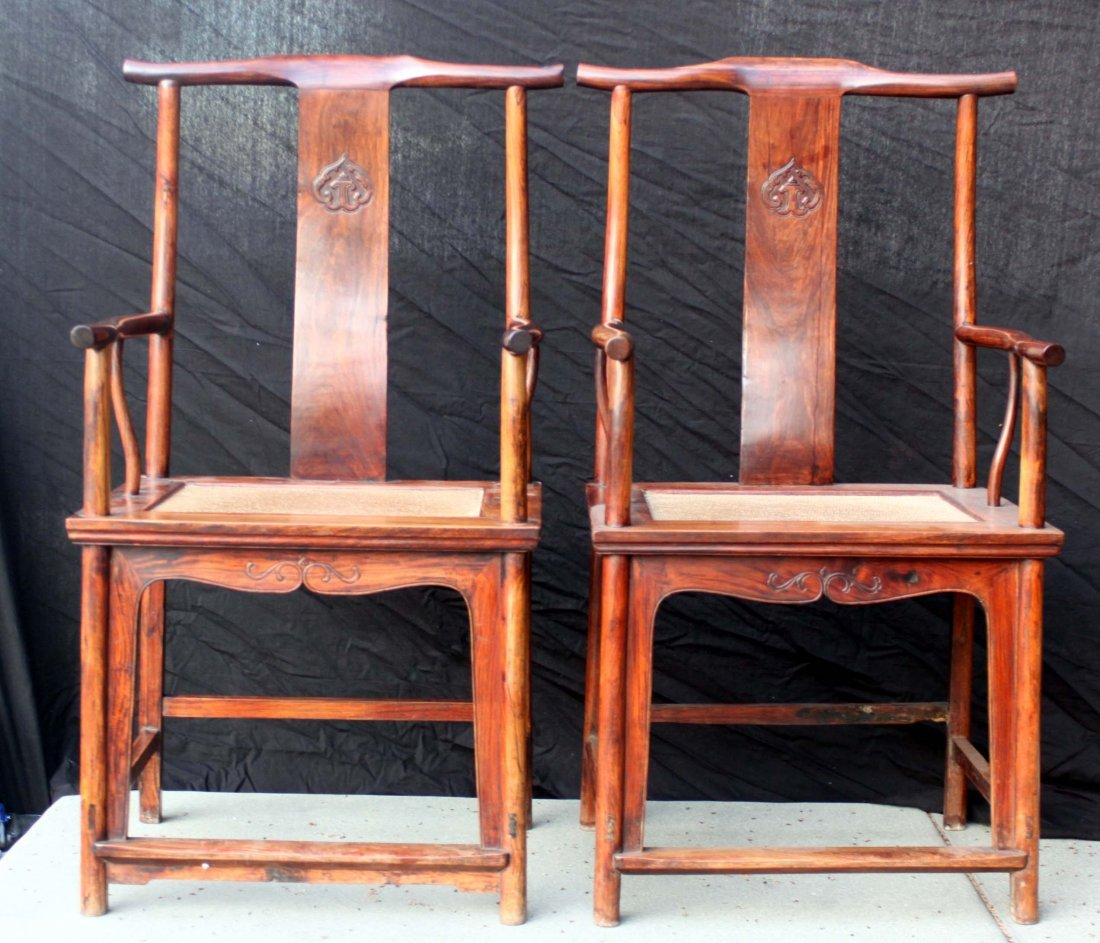 Pair Chinese Huang Hua Li Official Hat Arm Chairs