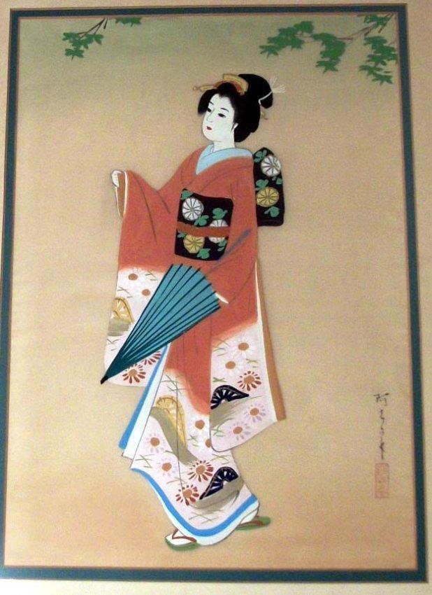 Watercolor Painting of Beautiful Japanese Geisha