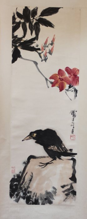Chinese Pen & Ink Scroll Painting Black Bird on Rock