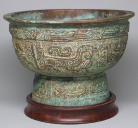 Antique Chinese Etched Bronze Censer Wood Base