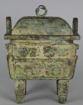 Chinese Bronze Ritual Four Leg Food Vessel and Cover