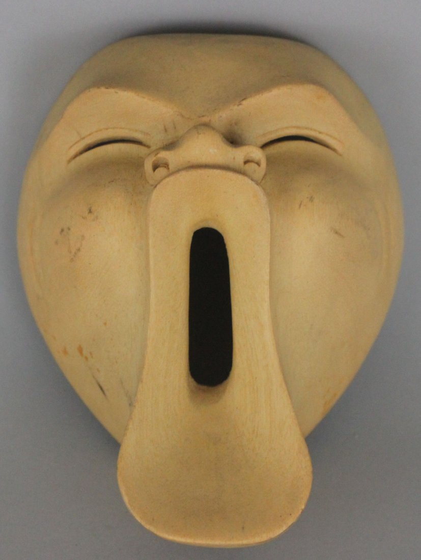 African Wall Mask Man Howling