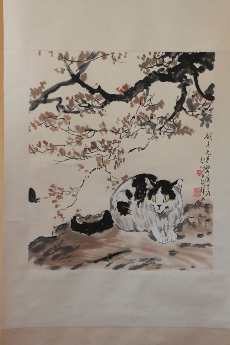 Chinese Pen & Ink Scroll Painting Cat under Tree