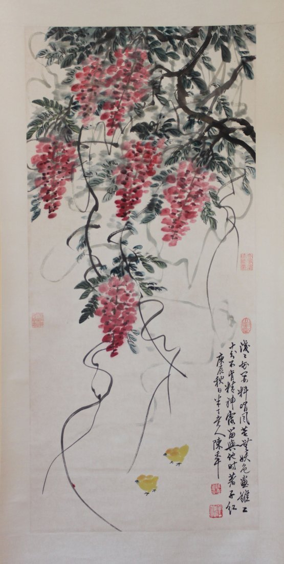 Chinese Pen & Ink Scroll Painting Flowers & Baby Chicks