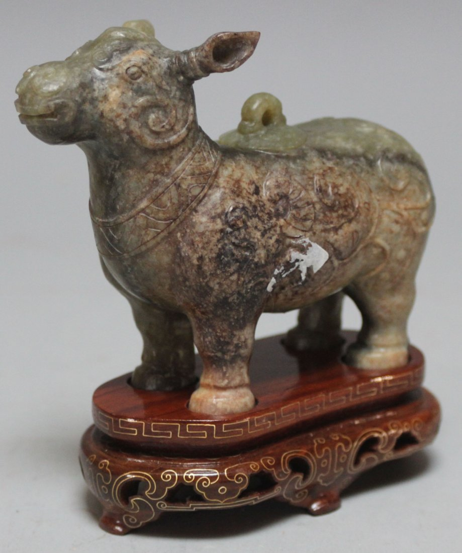 Chinese Antique Carved Yellow jade lamb Censer