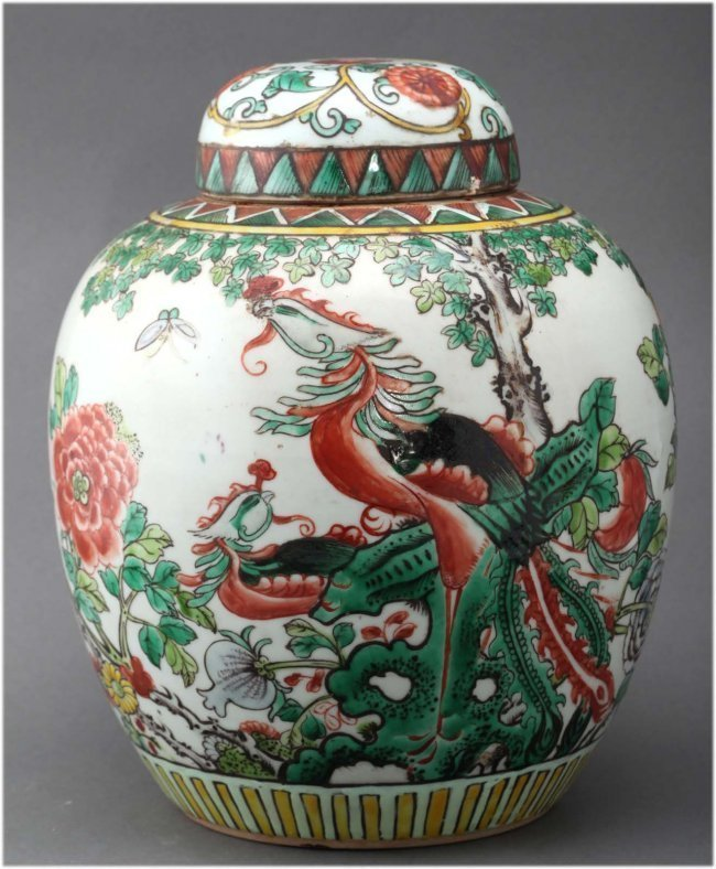 Chinese famille rose antique porcelain lidded jar