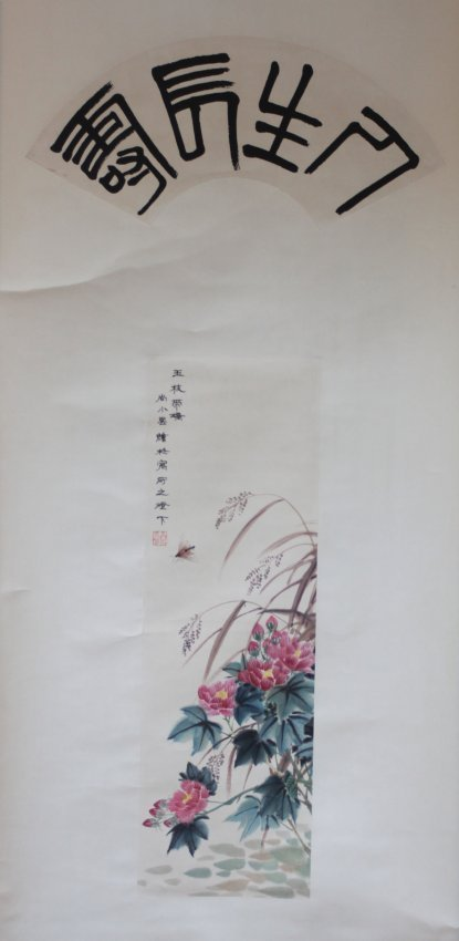 Chinese Pen & Ink Scroll Painting Flowers & Calligraphy