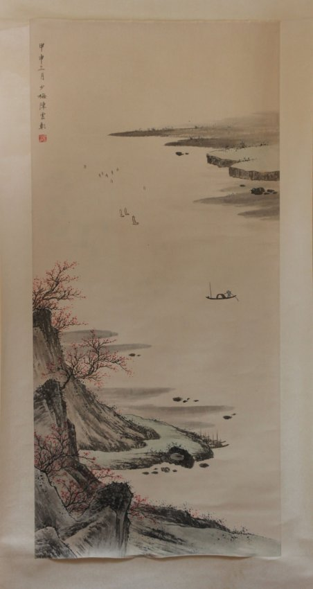 Chinese Pen & Ink Scroll Painting Boat on Lake