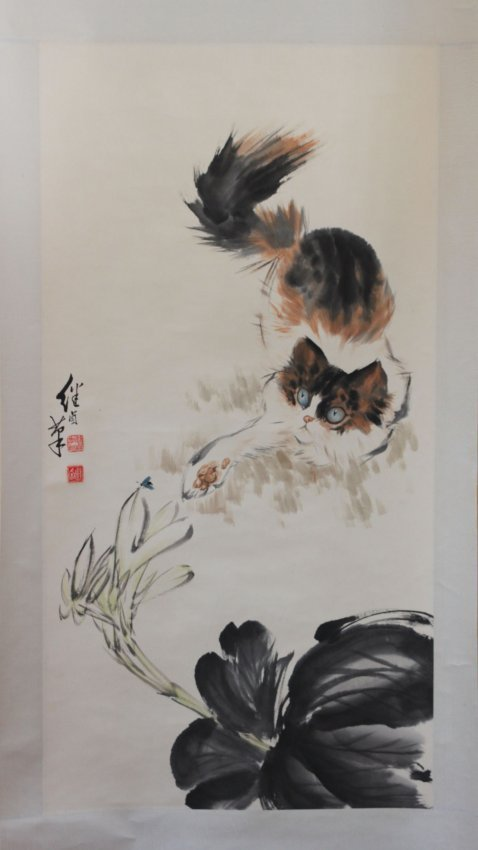 Chinese Pen & Ink Scroll Painting Cat and Flower