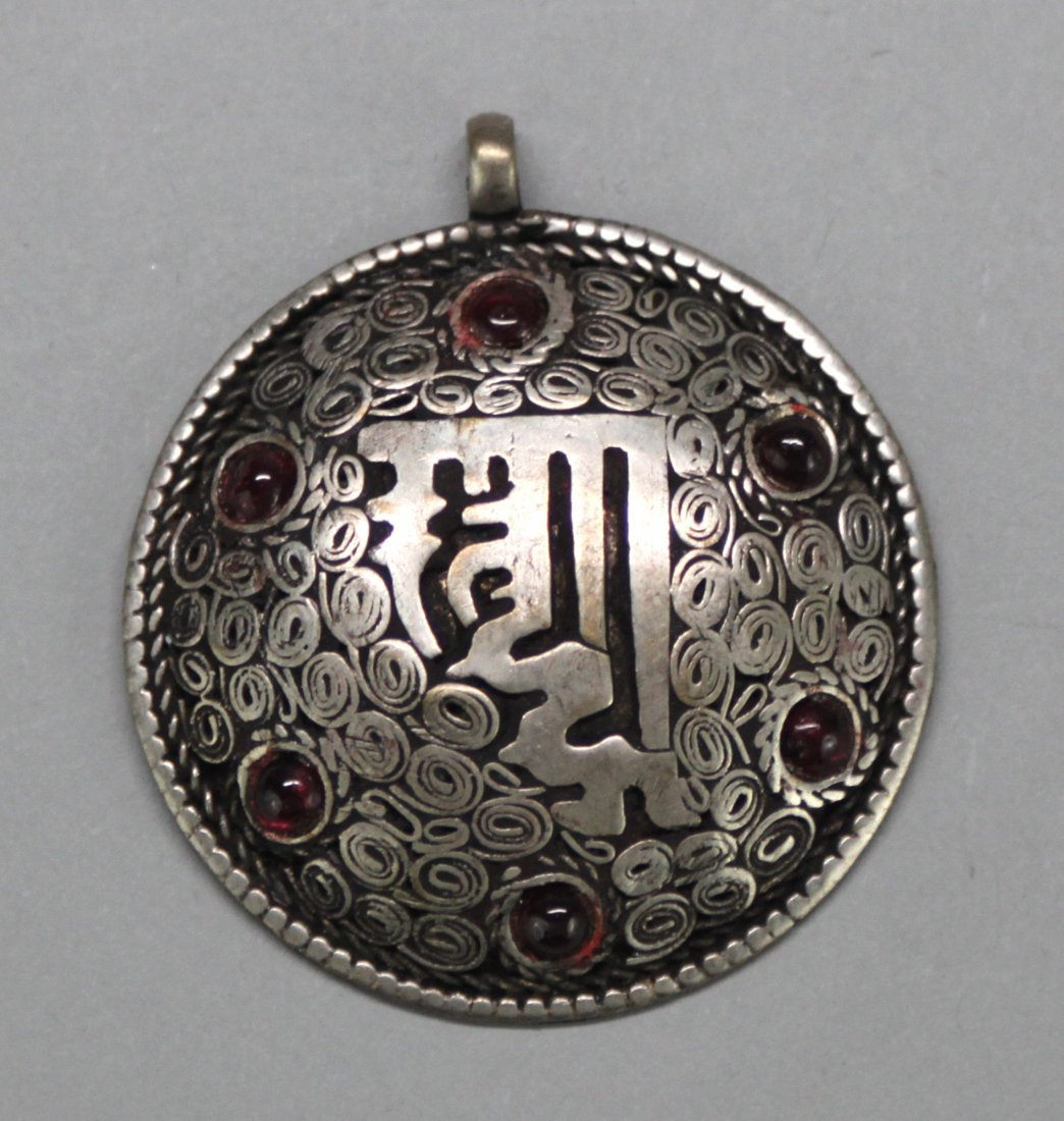 Nepal Pendant with mark