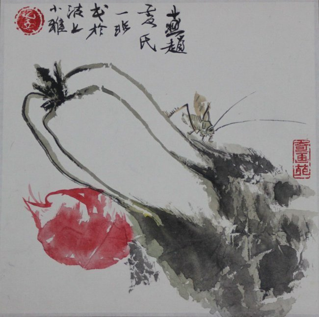 Chinese Pen & Ink Pumpkin Color Scroll Painting