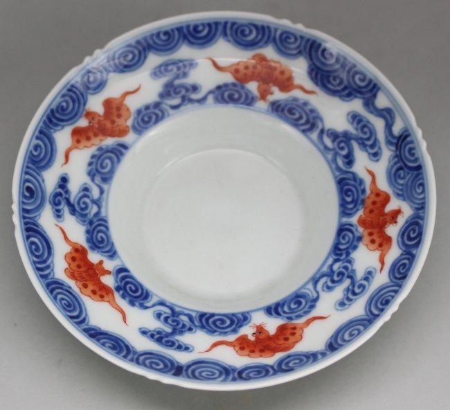 Chinese Blue & White Porcelain Pedestal Bowl
