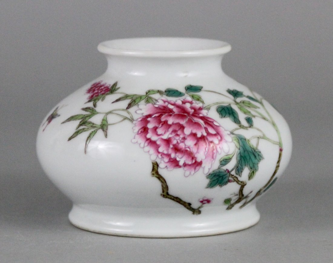 Chinese Porcelain Squat Chrysanthemum Vase