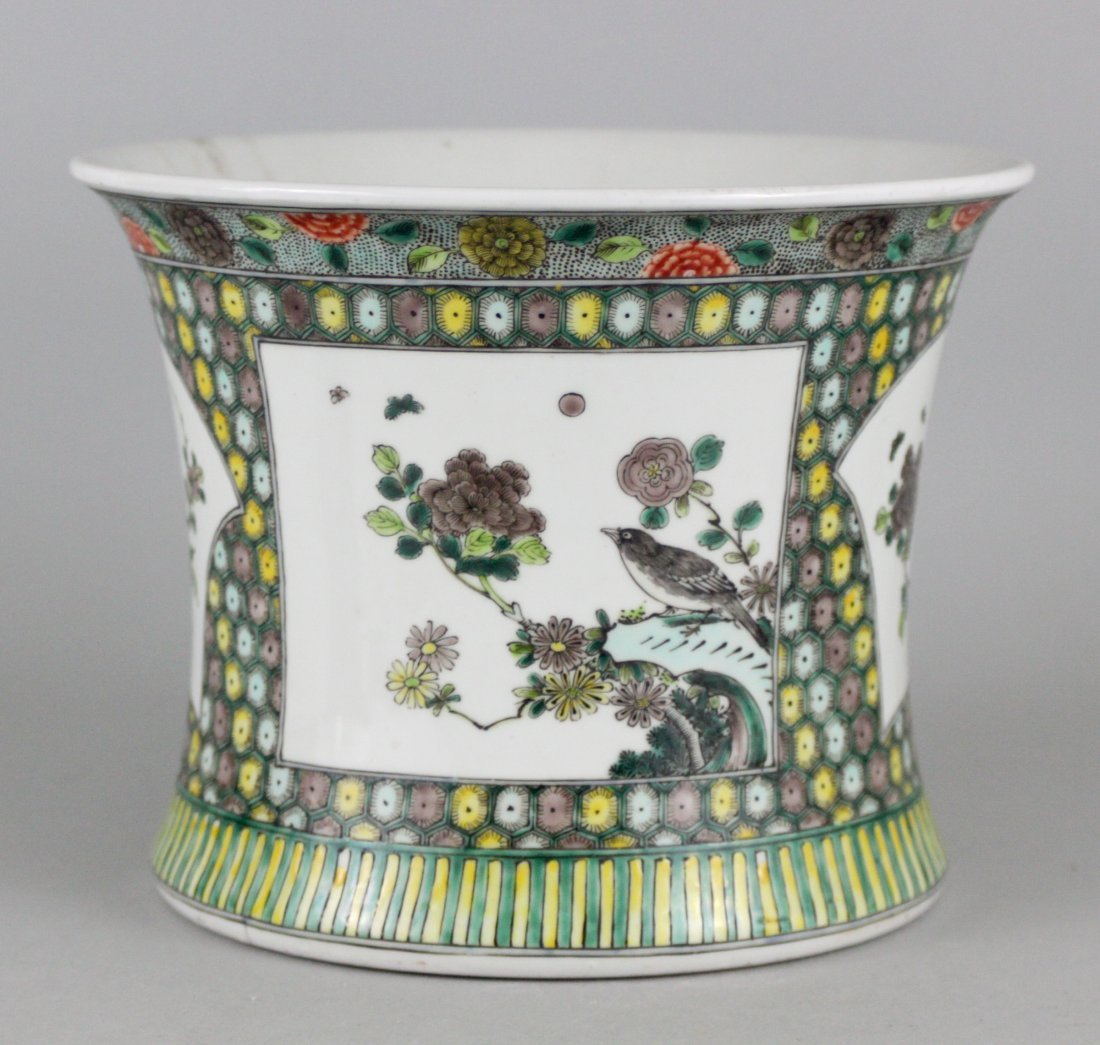 Chinese Antique Porcelain Flared Top Brush Pot