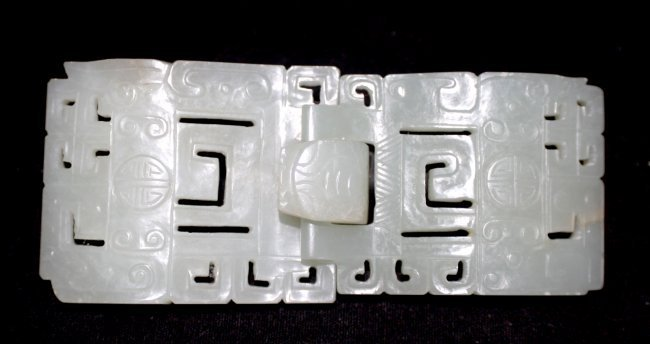 Antique Chinese White Jade Two Part belthook