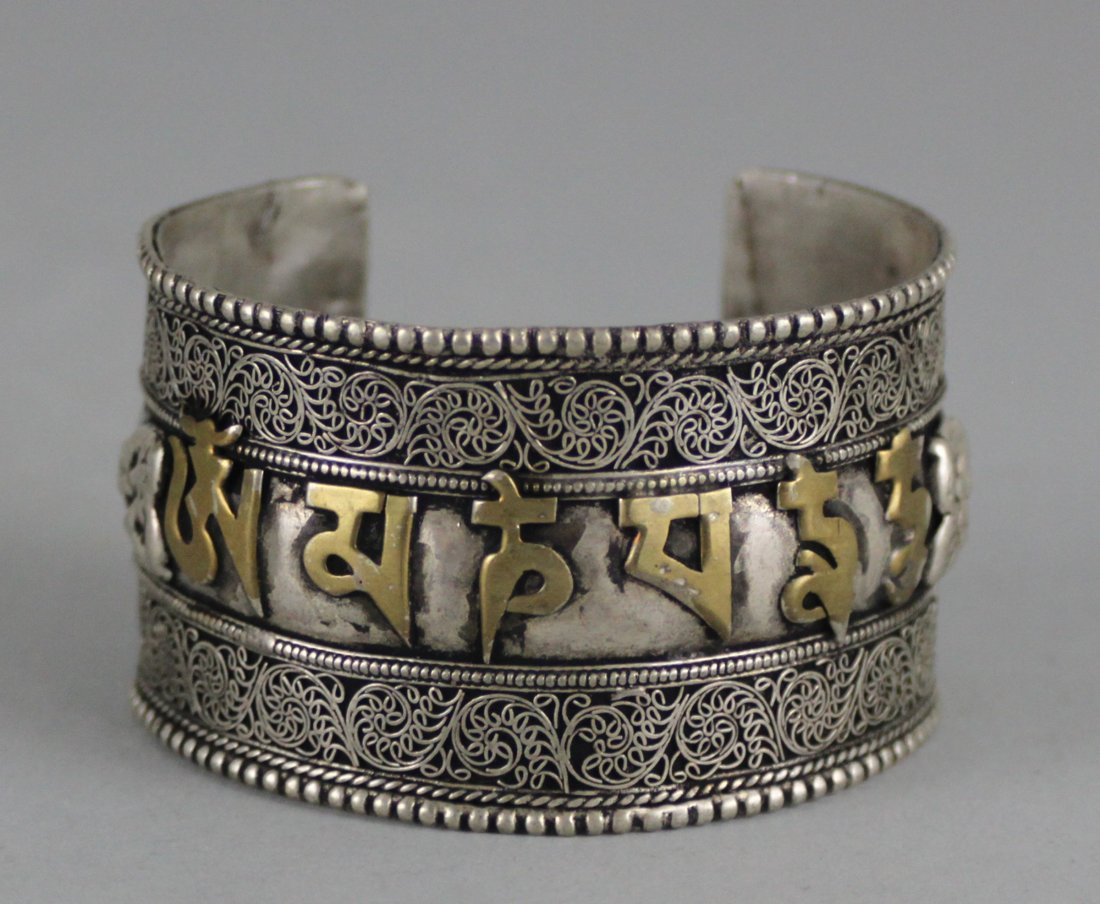 Nepal Silver and Turquoise Carved Text Bracelet