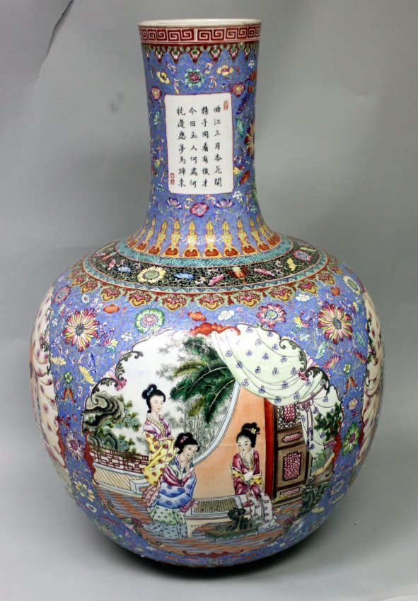 Large Antique Chinese Famille Rose Qianlong Mark Vase