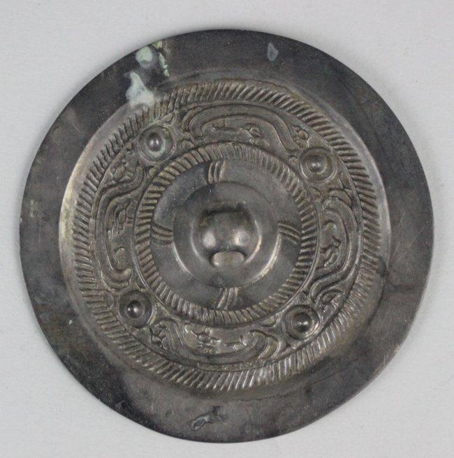 Antique Chinese Bronze Mirror Engraved