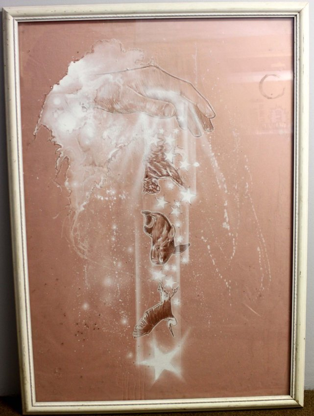 Creation (unknown artist) Framed Print
