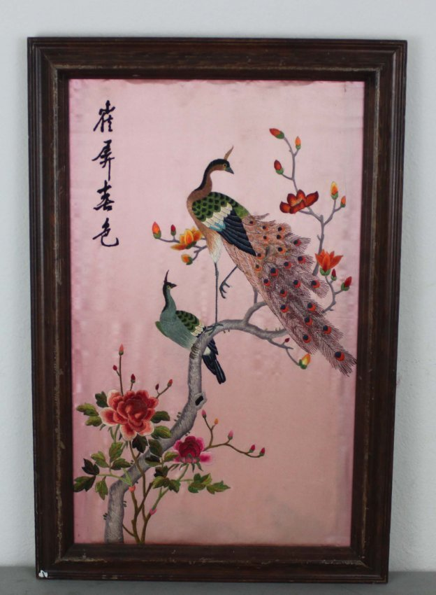 Chinese Framed Peacocks In Tree Framed Embriodery