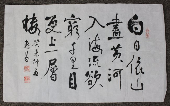 Small Chinese Pen & Ink Painting calligraphy