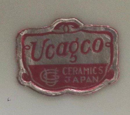 Vintage Japan Ucagco Ceramics Iris Pitcher Gold Handle - 3