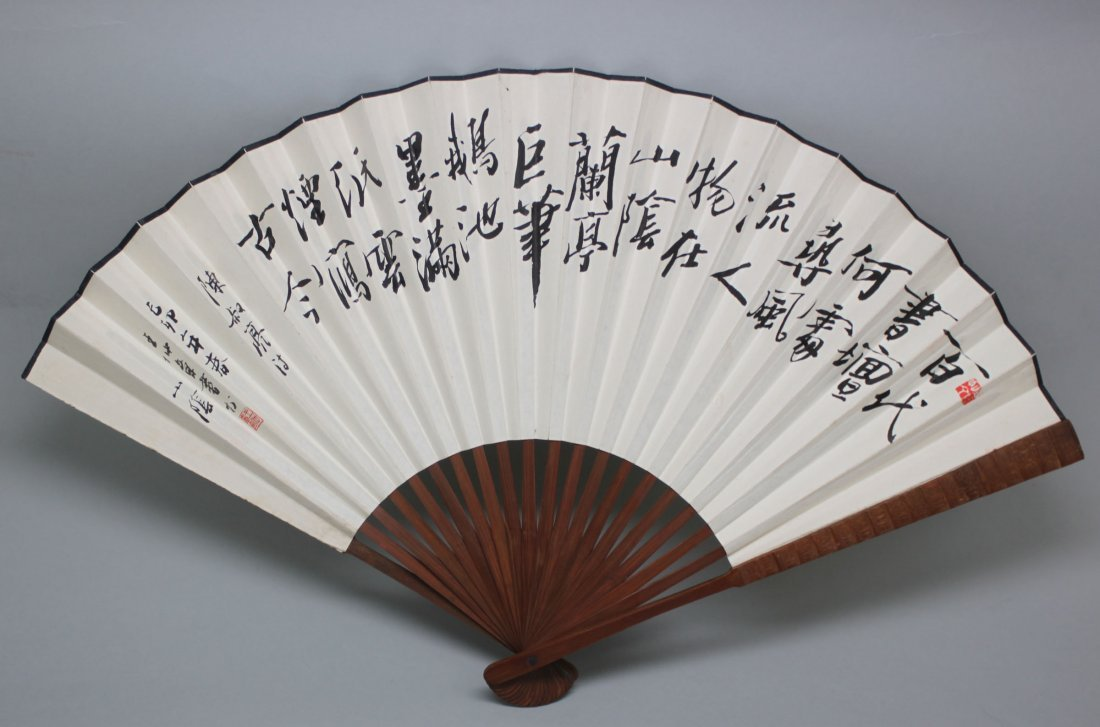 Chinese Pen & Ink Fan Painting Calligraphy