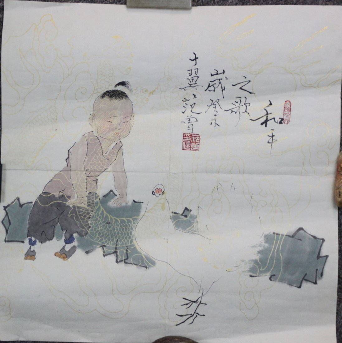 Chinese Pen & Ink Painting of Child signed Zheng Fan