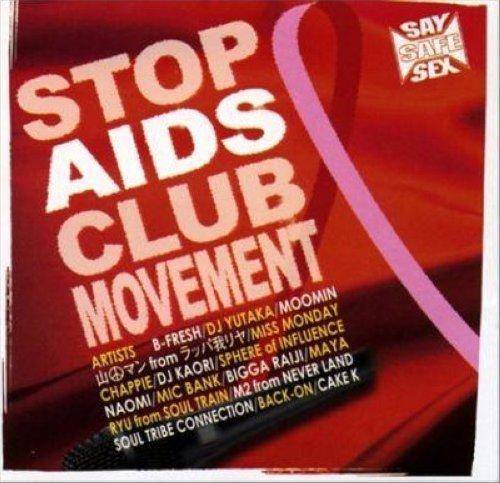 STOP AIDS CLUB MOVEMENT [IMPORT] CD EE8