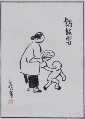 Chinese Pen & Ink Mother & Child Scroll Painting