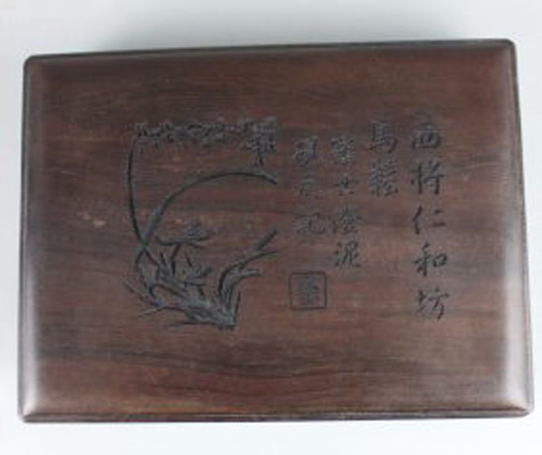 Antique Chinese Hardwood Ink Stand & Etched Box