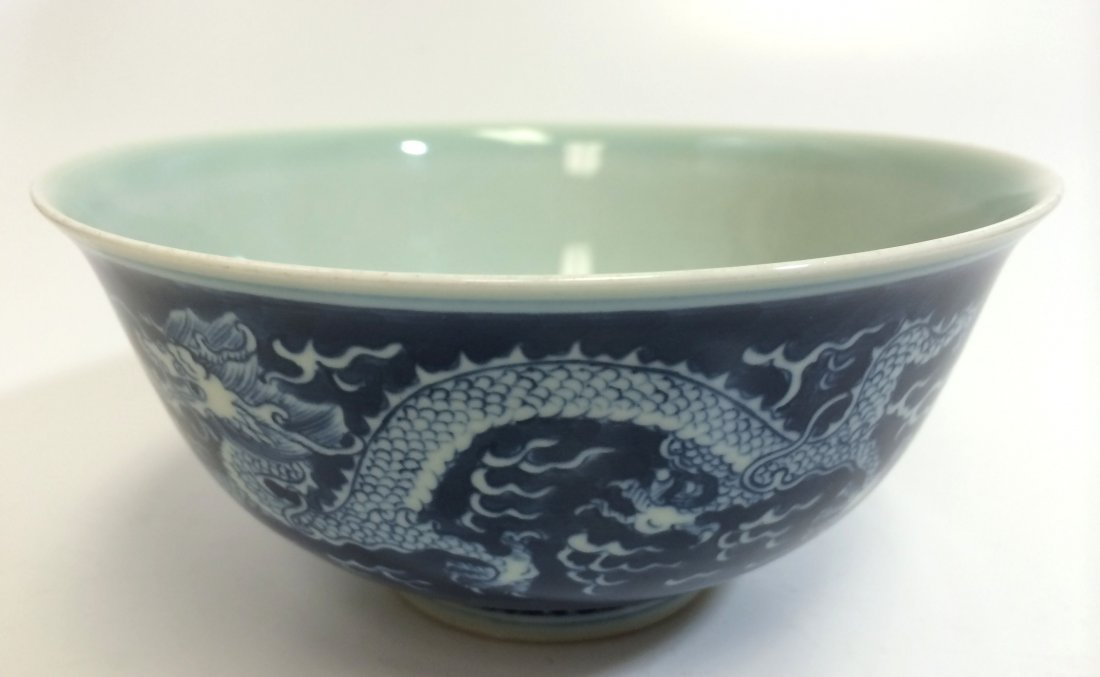 Chinese Antique White & Blue Porcelain Bowl Kong Xi
