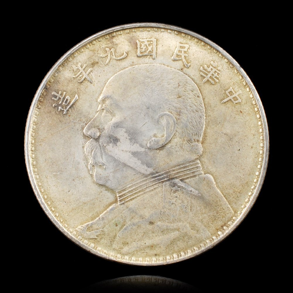 Old Chinese Nickel Silver Coin
