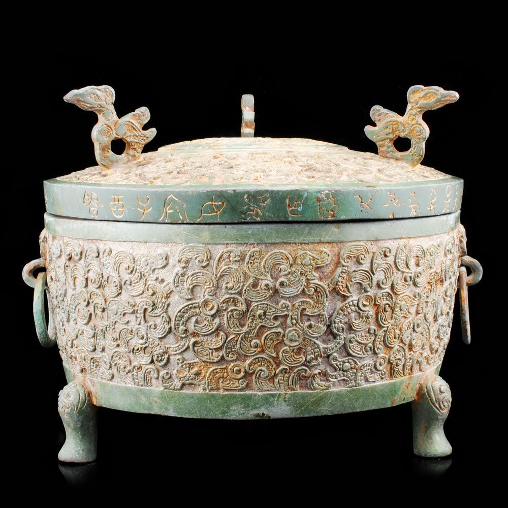 Engraved Chinese Antique Bronze Censer