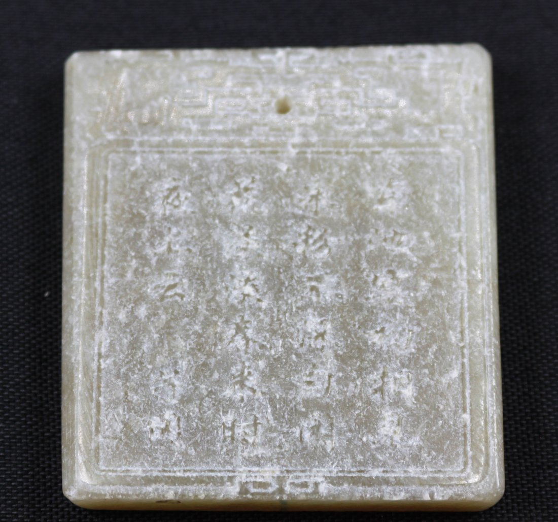 Nicely Carved Antique Chinese Square Jade Pendant