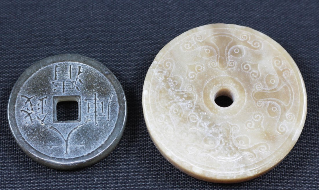 Set of Two Antique Chinese Etched Jade Pi Pendants