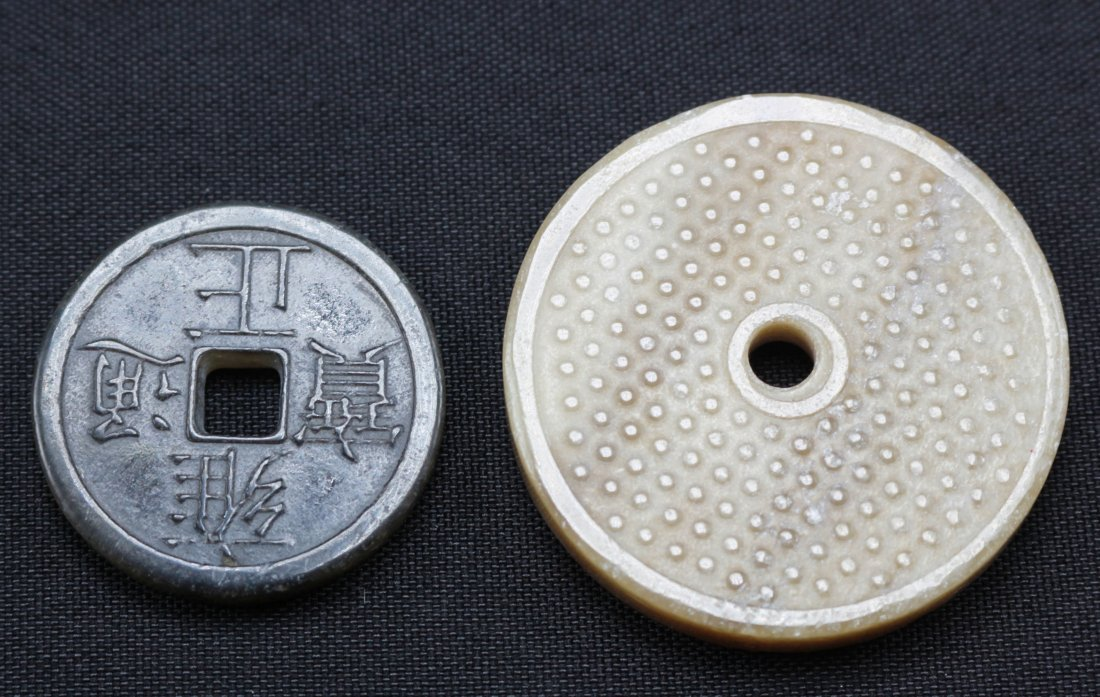 Set of Two Antique Chinese Etched Jade Pi Pendants - 2