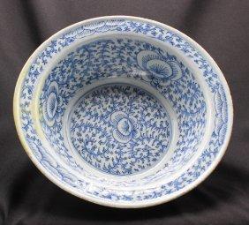 Hand Wash Bowl Chin Dynasty  White/Blue