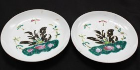 2 Chin Dynasty Porcelain Bowls, Butterfly