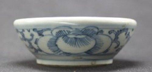 Bowl Chin Dynasty Blue/White Porcelain